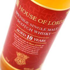 Flat foiled whisky bottle label